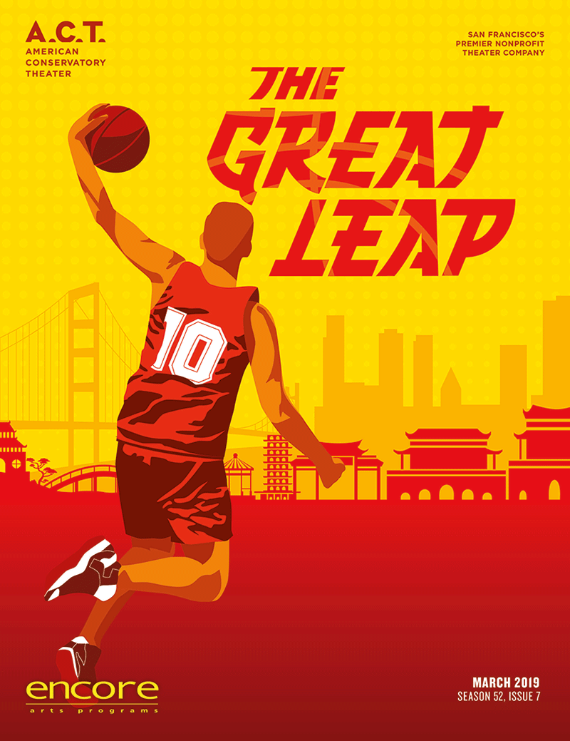 American Conservatory Theater - The Great Leap