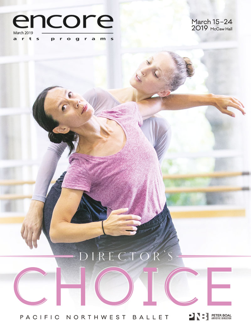 PNB - Director's Choice