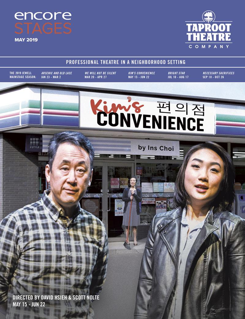 Kim's Convenience - Taproot Theatre