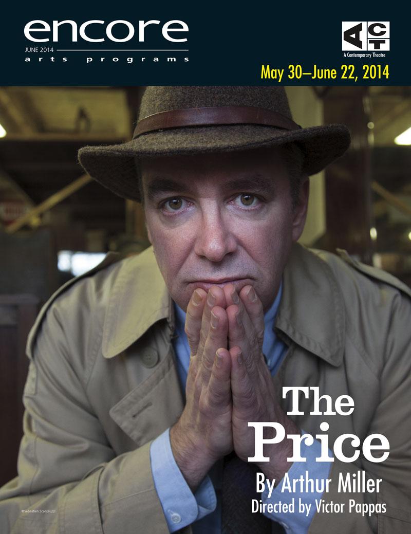 ACT024 Price 2014