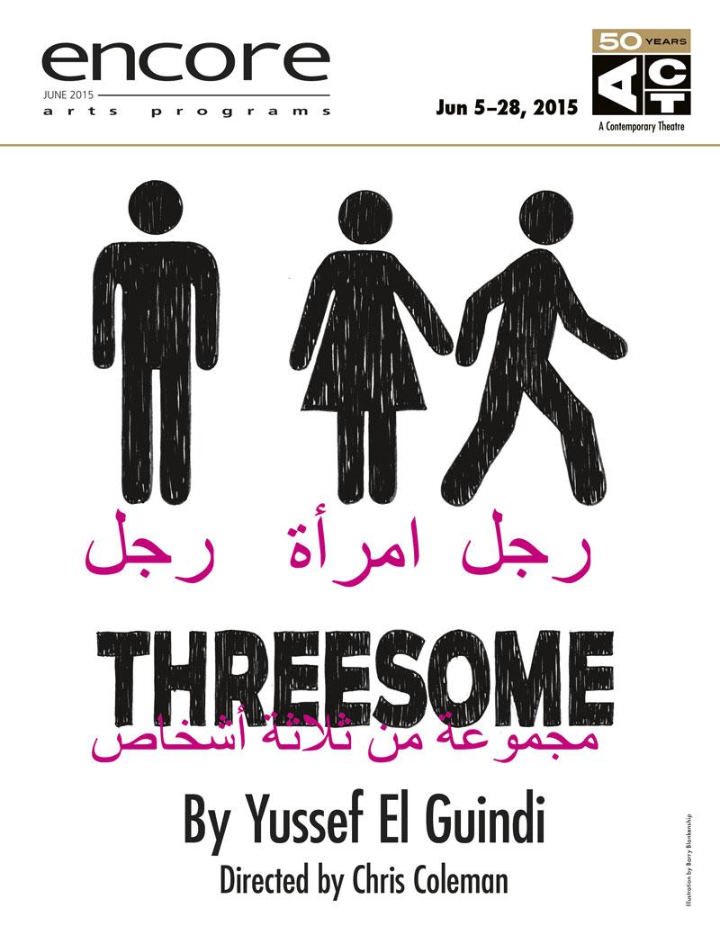 ACT025 threesome 2015