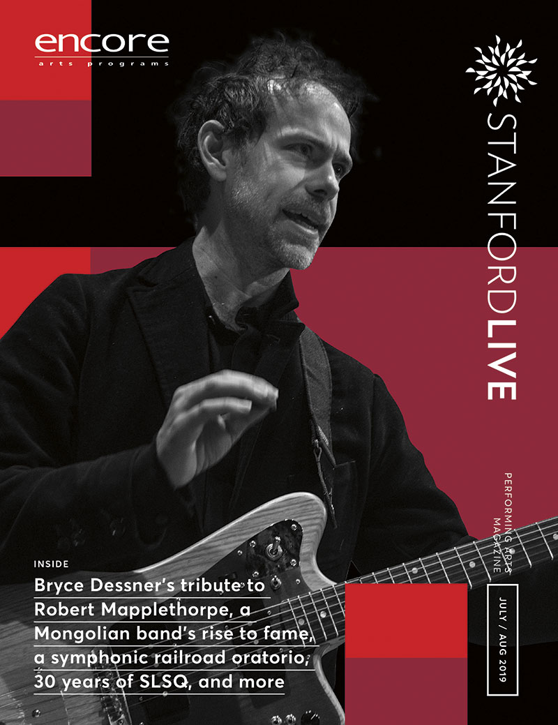 Stanford Live July August 2019