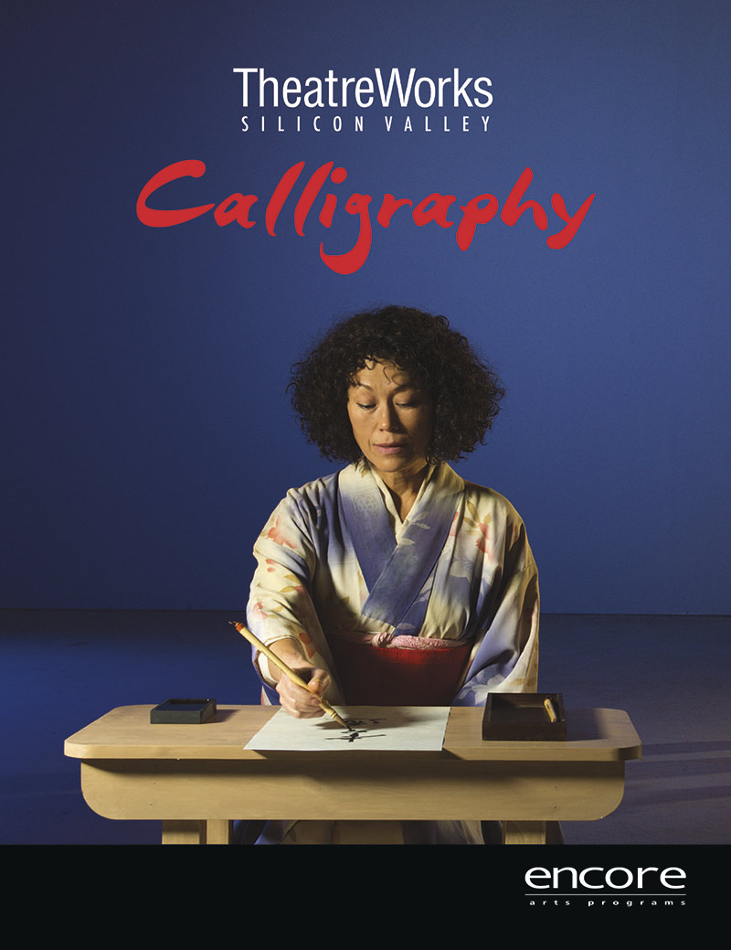 calligraphy at theatreworks 2017 cover art